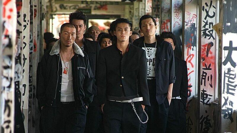 Mov:ement: Miese Friesen, fiese Kerle – japanische Yankii Filme